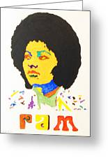 Afro Pam Grier Greeting Card