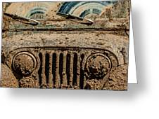 After The Mudbog Greeting Card