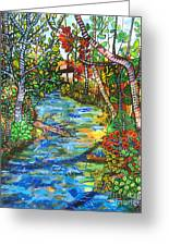 Afternoon At The Creek Greeting Card