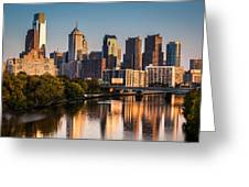 Afternoon In Philly Greeting Card