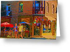 Afternoon Stroll French Bistro Sidewalk Cafe Colors Of Montreal Flags And Umbrellas City Scene Art Greeting Card