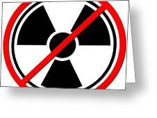 Against Atom Greeting Card