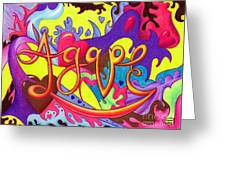 Agape Greeting Card