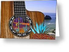 Agave Guitar Greeting Card