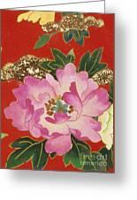 Agemaki Crop IIi Greeting Card