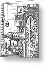 Agricola Water Pump, 1556 Greeting Card