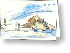 Aguilas 02 Greeting Card