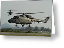 Agustawestland Lynx Helicopters Greeting Card
