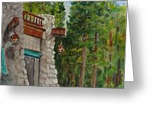 Ahwahnee Woods Greeting Card