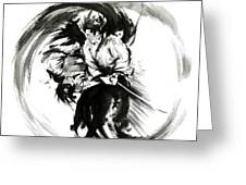Aikido Techniques Martial Arts Sumi-e Black White Round Circle Design Yin Yang Ink Painting Watercol Greeting Card