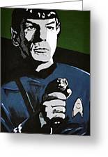 Aiming His Phaser Greeting Card by Judith Groeger