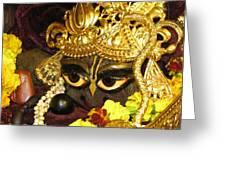 Aindra's Baba Shyamasundar Greeting Card by Lila Shravani