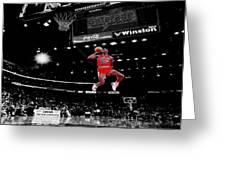 Air Jordan Greeting Card