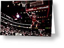 Air Jordan II Greeting Card