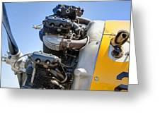Aircraft Engine 3 Greeting Card
