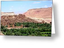 Ait Ben Haddou 2 Greeting Card