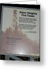 Aiton Heights Fire Tower Greeting Card