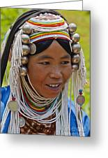 Akha Tribal Woman - Kengtung Burma Greeting Card