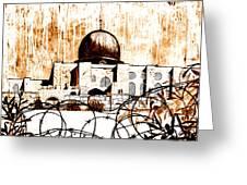 Al-asqa Mosque Palsetine- Mustard Greeting Card by Salwa  Najm
