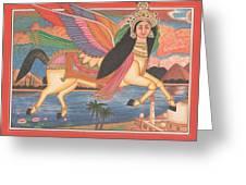 Al Buraq Dul Dul Horse Prophet Muhammad Painting Handmade Islamic Paper Painting Folk Art Greeting Card