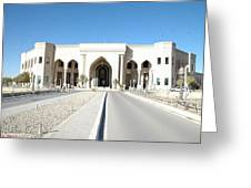 Al Faw Palace Greeting Card