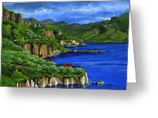 Al Mafi Coast Italy Greeting Card