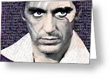 Al Pacino Again Greeting Card