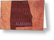 Alabama Word Art State Map On Canvas Greeting Card