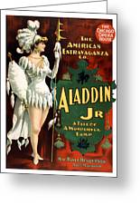 Aladdin Jr Amazon Greeting Card