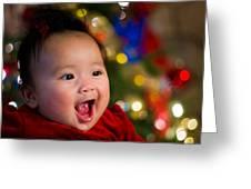 Alana Happy Face  Greeting Card