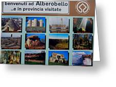 Alberobello Italy Greeting Card