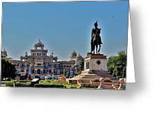 Albert Hall - Jaipur India Greeting Card