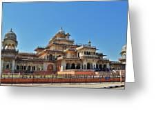 Albert Hall 3 - Jaipur India Greeting Card