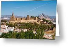 Alcazaba Greeting Card