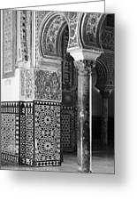 Alcazar Column Arches And Tile Greeting Card