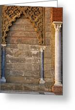 Alcazar Columns In Spain Greeting Card