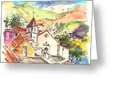 Alcoutim In Portugal 07 Greeting Card