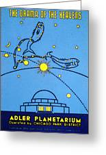 Alder Planetarium Greeting Card by Jennifer Rondinelli Reilly - Fine Art Photography