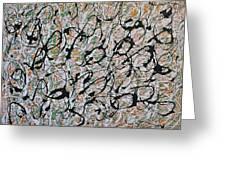 Aldrich Contemporary Art Museum 50th Anniversary Greeting Card