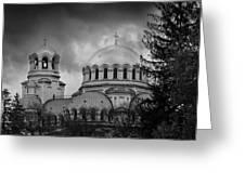 Aleksander Nevski  Greeting Card