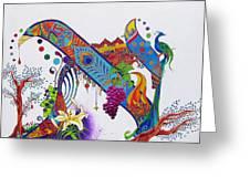 Aleph II Greeting Card by Dawnstarstudios