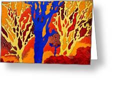 Aleshinsky Path Greeting Card