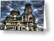 Alexander Nevski Cathedral Greeting Card