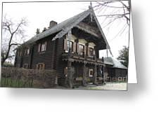 Alexandrowka - Russian Village - Potsdam Greeting Card