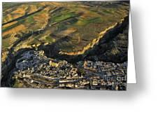 Alhama De Granada Volcanic Lands Greeting Card