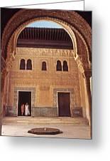 Alhambra Courtyard Greeting Card