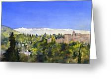 Alhambra Granada Greeting Card