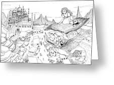 Ali Baba Cover Sketch Greeting Card