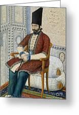 Ali Quli Mirza Greeting Card