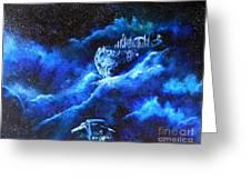 Alien Asteroid Mine Greeting Card